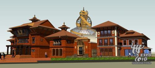 Nepal pavilion