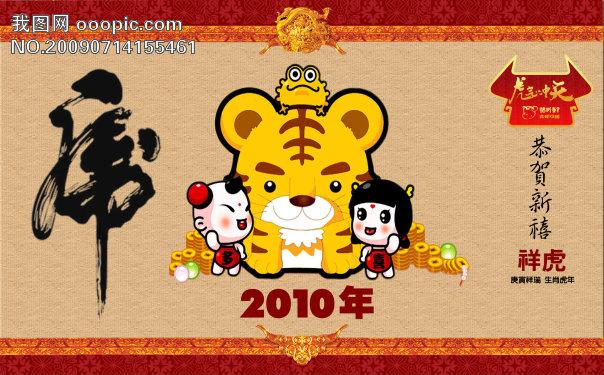 OOOPIC_jojowong_200907144a377fe56df458c1